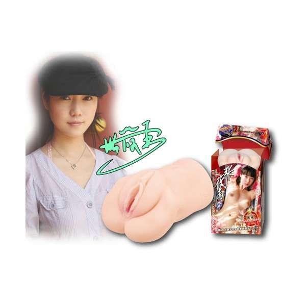 No Shoumei 5 Chou Shuu U