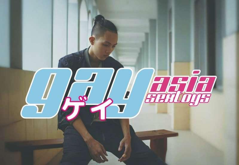Asia Sextoys für Männer Gay Yaoi Hentai-gay