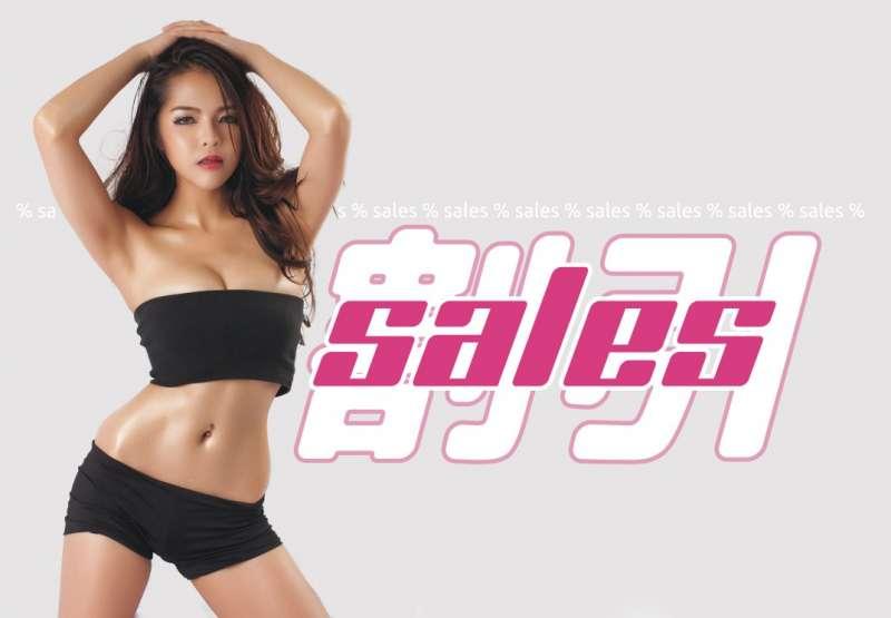 Asia-Sextoys.de Sales Rabatt Restposten Sonderpreis Japan Asia Masturbator Onaholes Meiki  (R) Adult Sex Toys